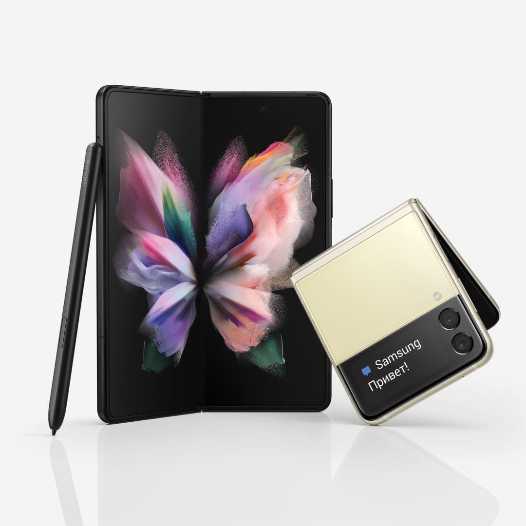 Новые Galaxy Z Fold3   Flip3 уже в продаже в фирменном магазине Samsung