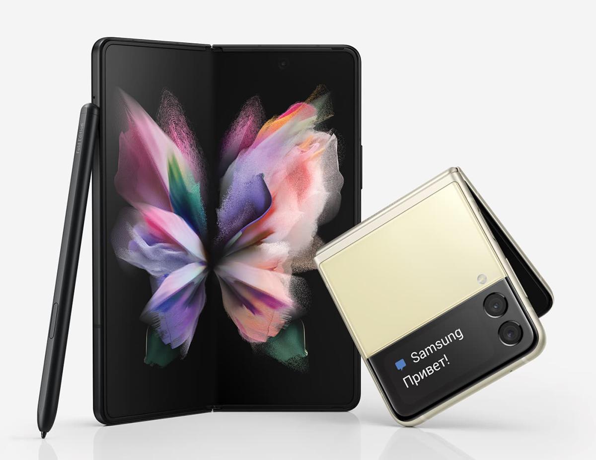 Новые Galaxy Z Fold3   Flip3 в фирменном магазине Samsung.