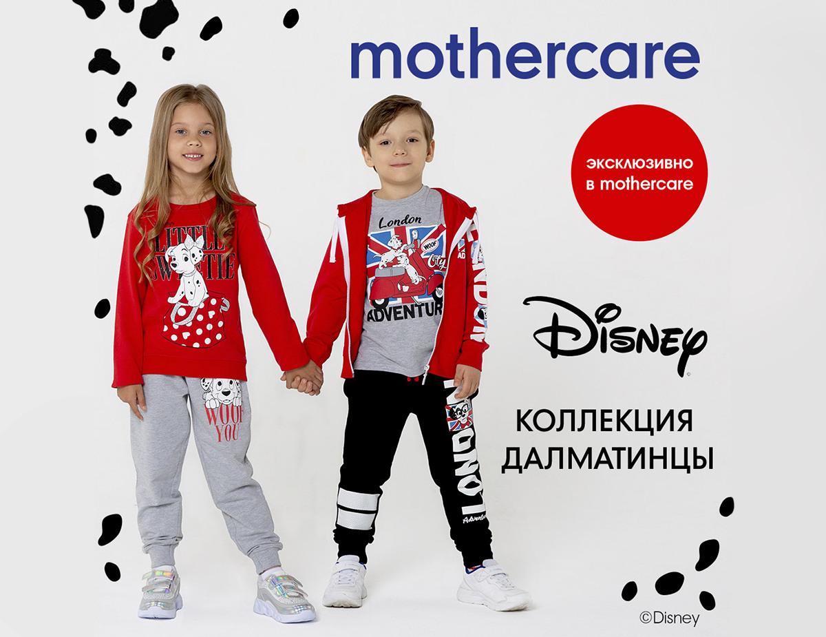 «101 Далматинец» от Disney - новая коллекция детской одежды из Mothercare!